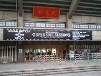 布袋寅泰 Super Soul Sessions